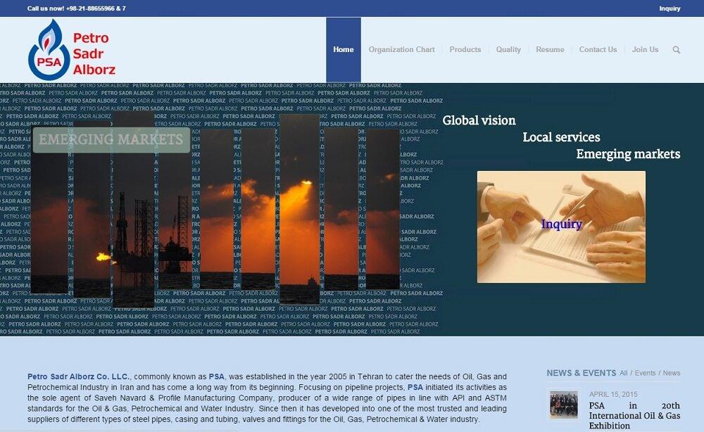 نمای سایت جدید شرکت پترو صدر البرز